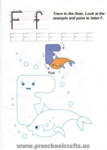 free capital letter f worksheet for preschool
