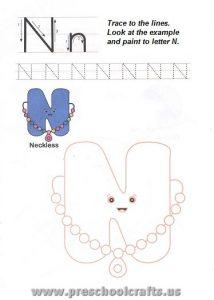 free letter n worksheet for preschool