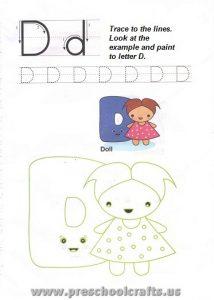 free uppercase letter d worksheet for preschool