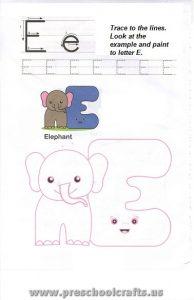 free uppercase letter e worksheet for preschool