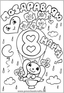 free womens day coloring pages