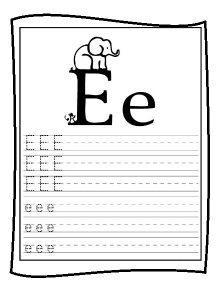 trace line letter e worksheet