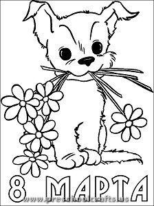 womens day coloring sheets for kids