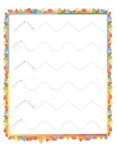 Free Printable Tracing Line Worksheet for Kids