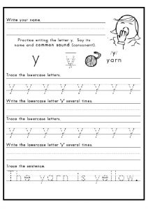 Lowercase letter y worksheet for preschool