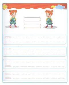 Printable Tracing Line Worksheet for Preschooler
