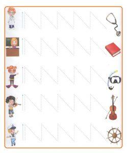 Printable Tracing Line Worksheets for Preschool