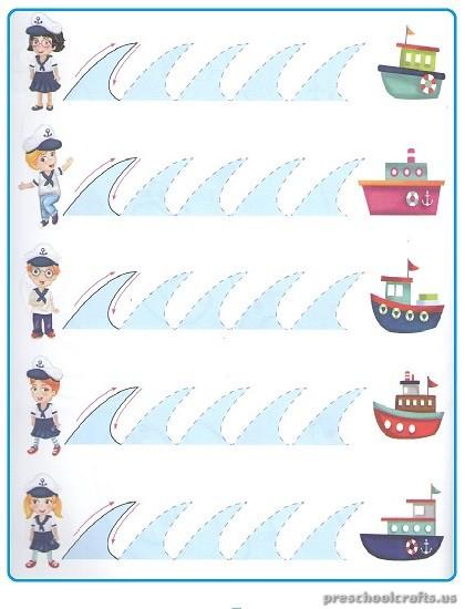 Tracing Sheets for Kindergarten