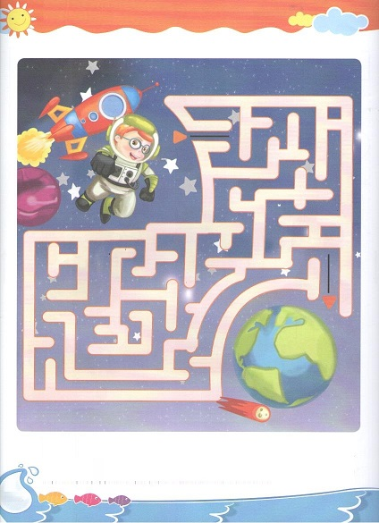 Free Printable Maze Worksheets For Kids Preschool And