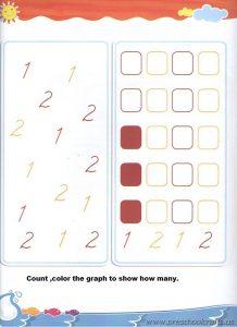 preschool graphy worksheets printable