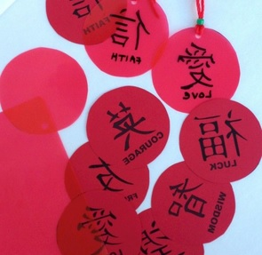 Chinese national day crafts ideas
