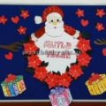 happy new year simple bulletin board ideas for preschool and kindergarten