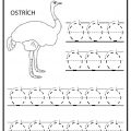 Uppercase letter O Tracing Worksheet Free Printable