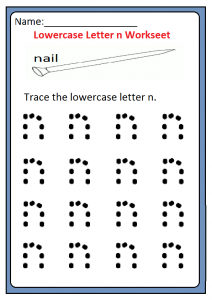 Lowercase Letter n Worksheet for Kindergarten and Preschool - Trace n worksheet